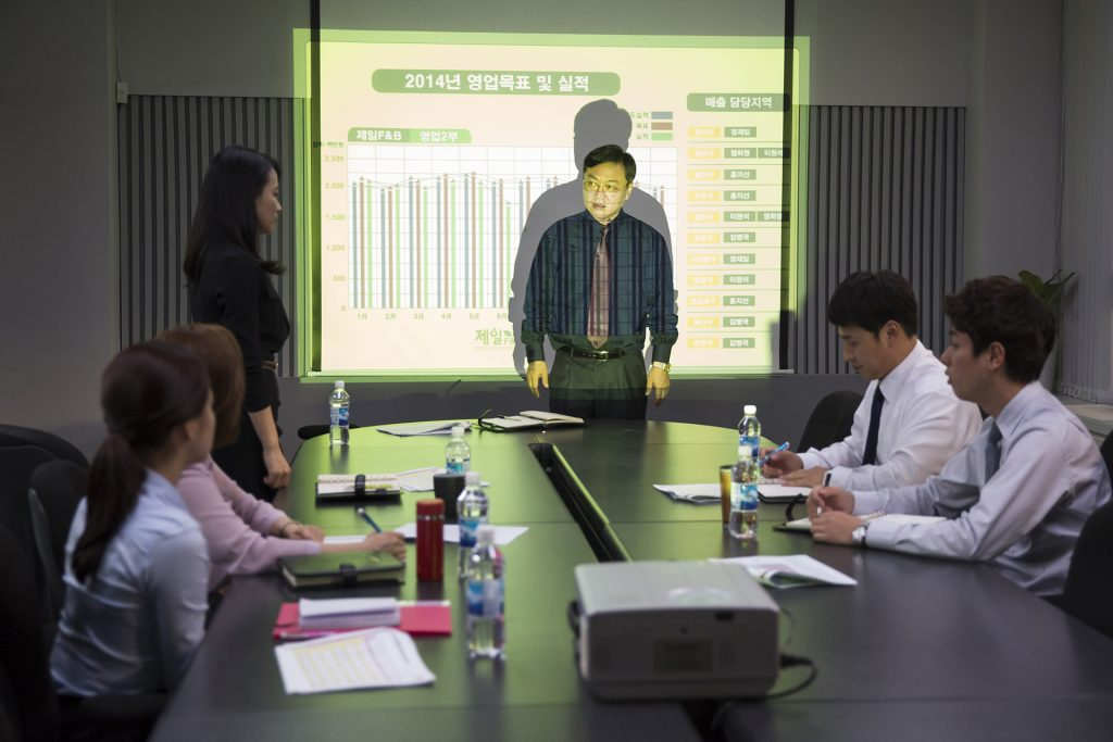 9ers-entertainment_office_still-3